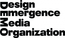Design Emergence Media Organization wordmark